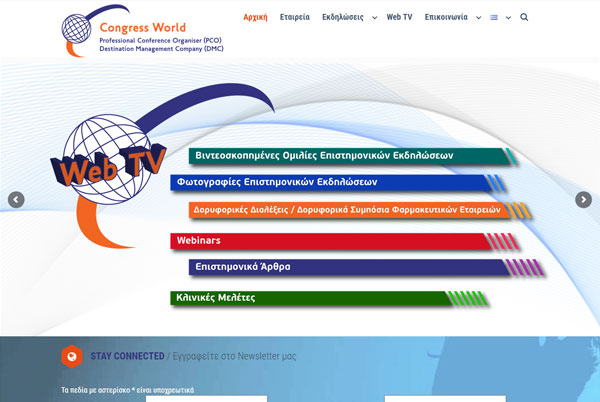 PCONGRESS WORLD